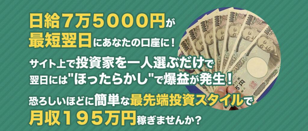 SELECTION 10(セレクションテン)奥山政幸の内容