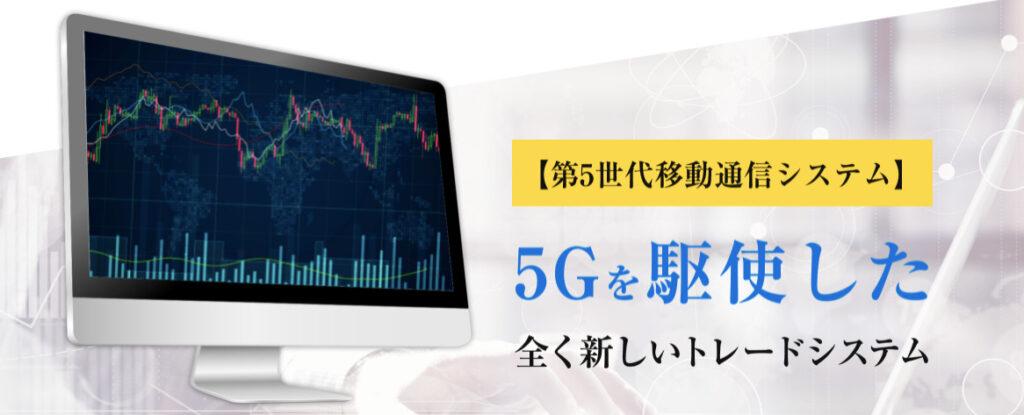 SIGMA(シグマ)株式会社ロコモーション 特徴