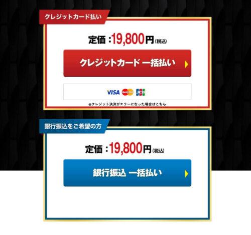 中尾龍のRevolution(レボリューション) 販売価格