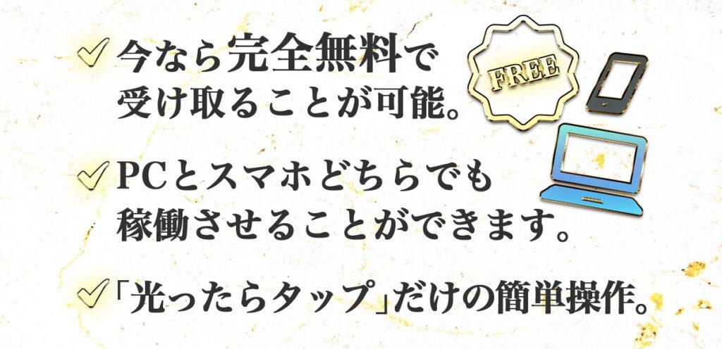 耀-Hikari-Projectの検証結果