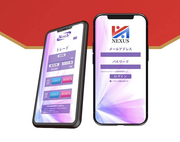 早川秋憲|NEXUS(ネクサス)モバイルアプリ画像
